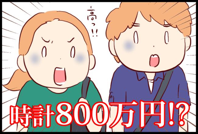 ハーフa06