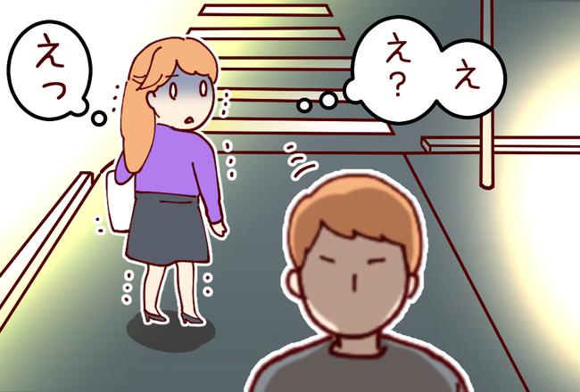 ちかん03