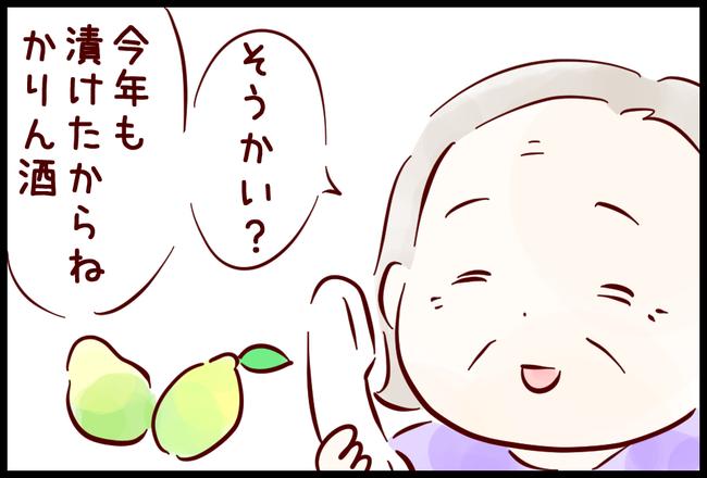 ぜんそく05