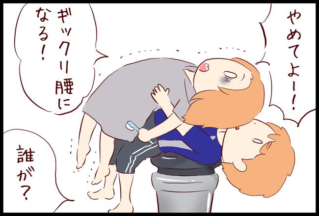 ひょっこり06