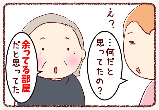 間取り07
