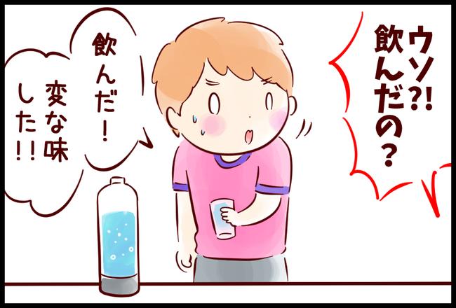 ハイター05