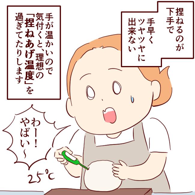 食パン01