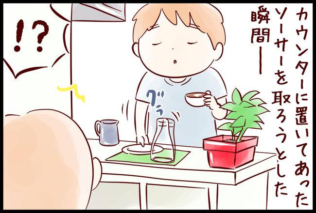 レッド コーヒー05