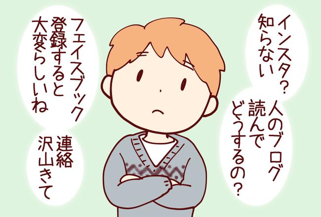 ツイッター04