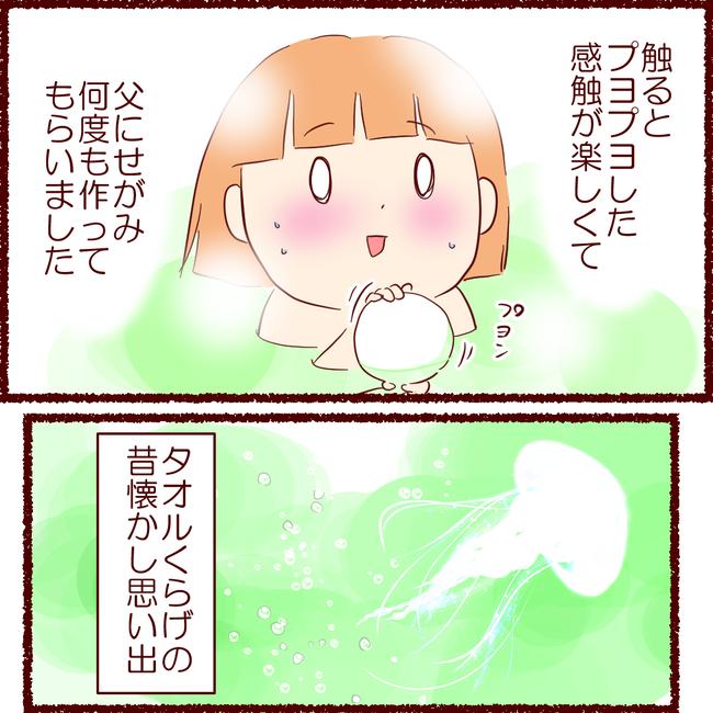 お風呂04