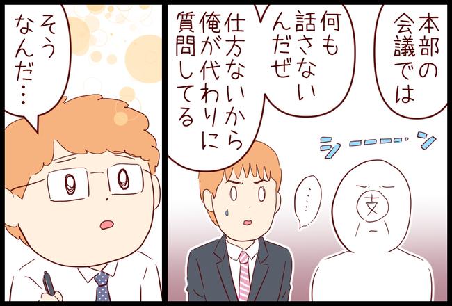 内弁慶02