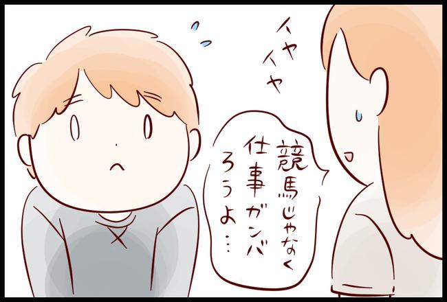 スープ04