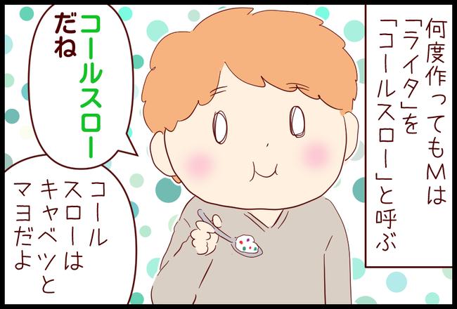 ライタ01
