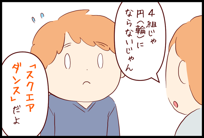ダンス04