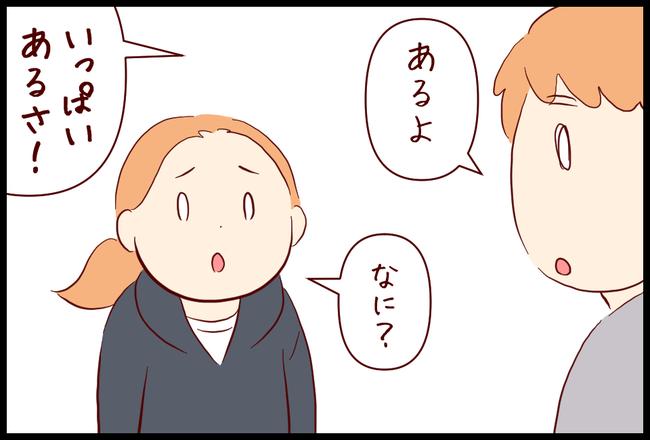 メニュー03