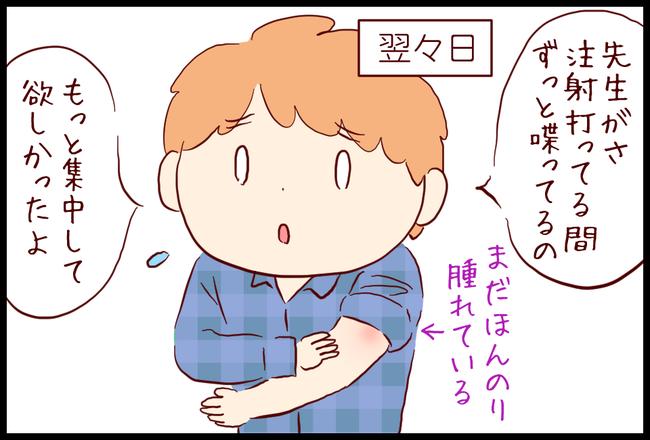 インフル06