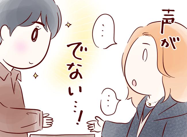 握手会07