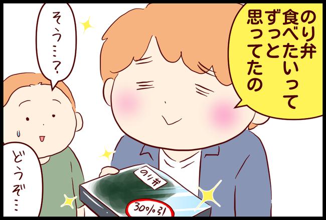 買い物03