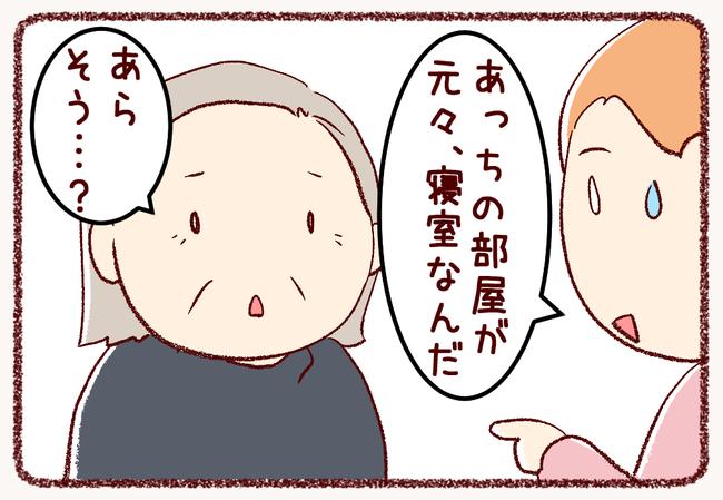 間取り05