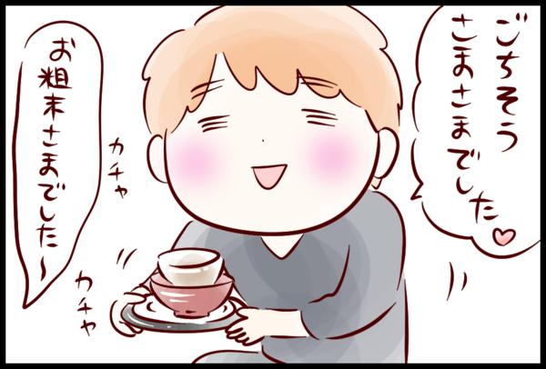 IMG_5441