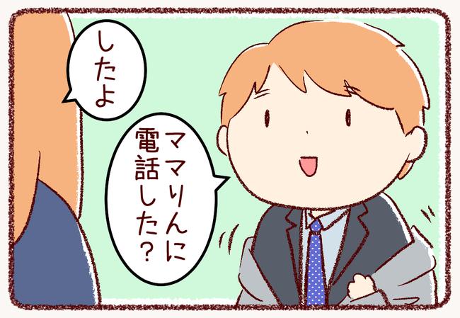 気使い02