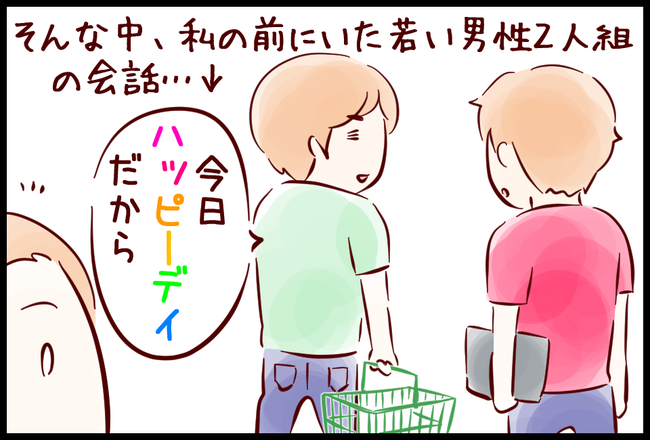 ショッピング02
