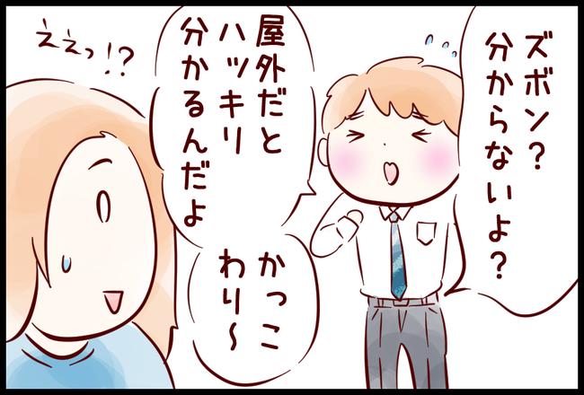 せんたく06