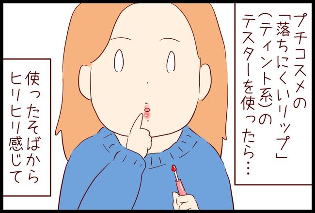 コンシーラー05