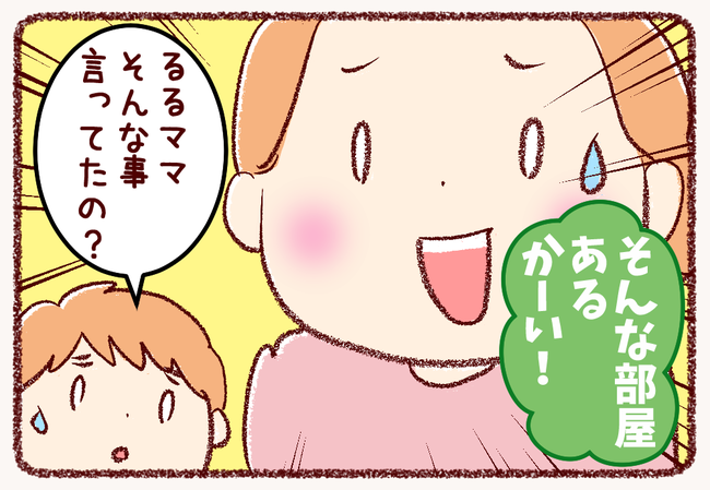 間取り08