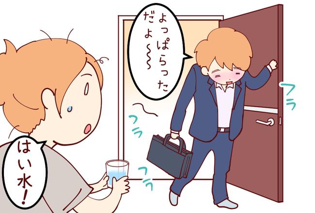 酔っ払い01