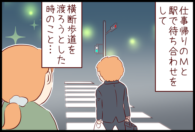 横断歩道01