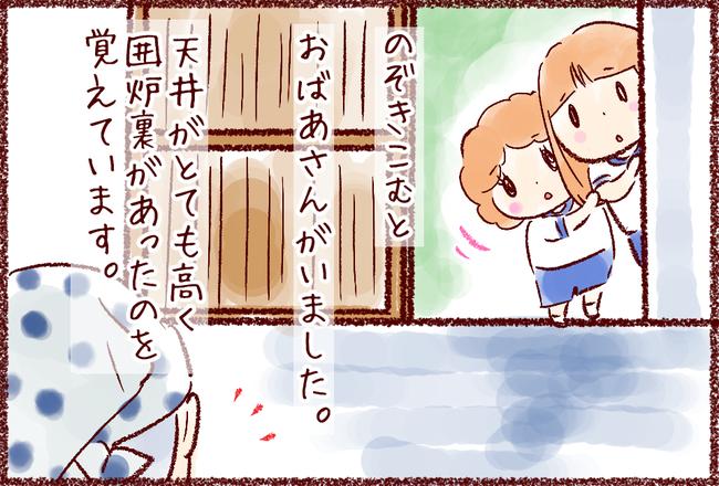 みどり山04