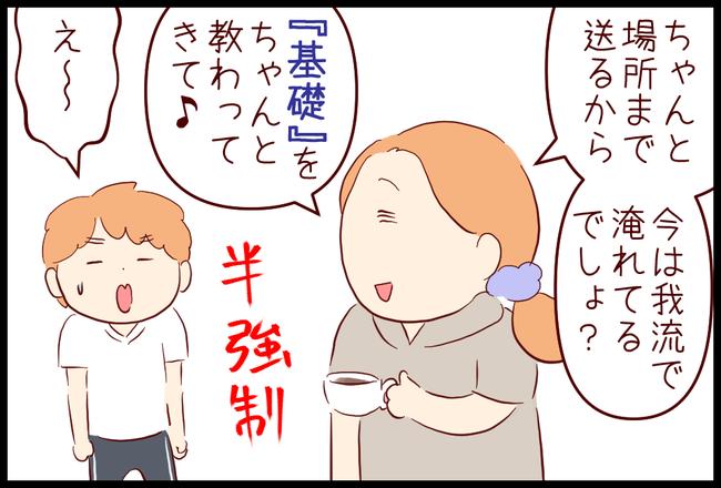 ドリップコーヒー02