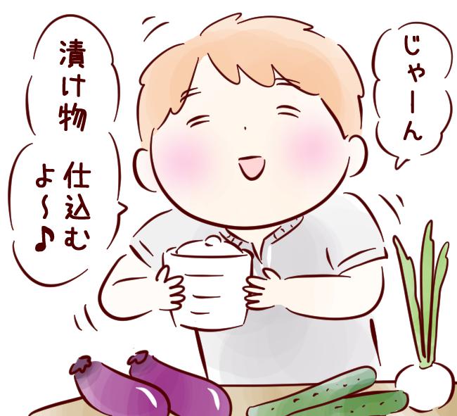 めんたい02