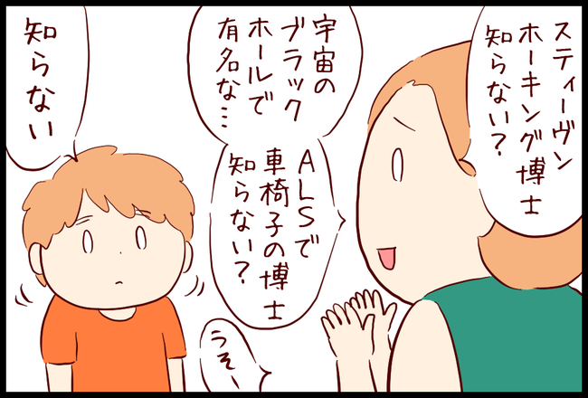 ビースト03