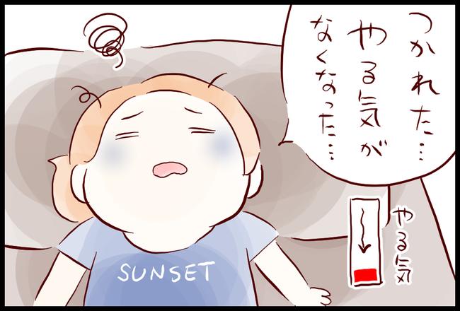 断捨離03