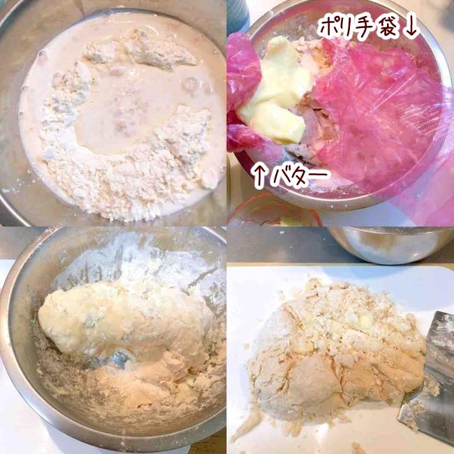 玉ねぎケーキ02