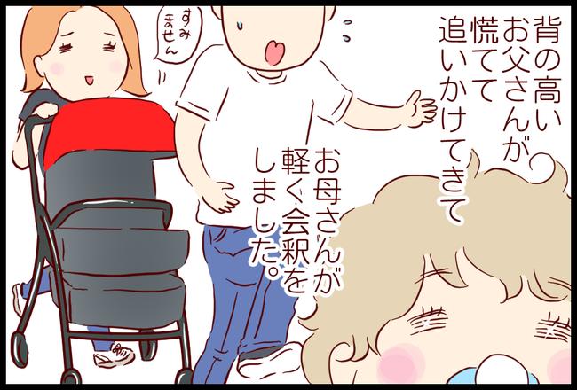 ハーフa03