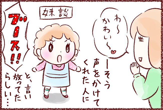 メイク01