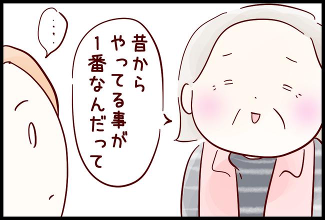 ペットフード02