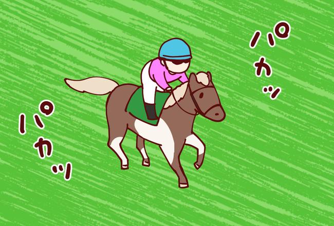 ちびっ子競馬05