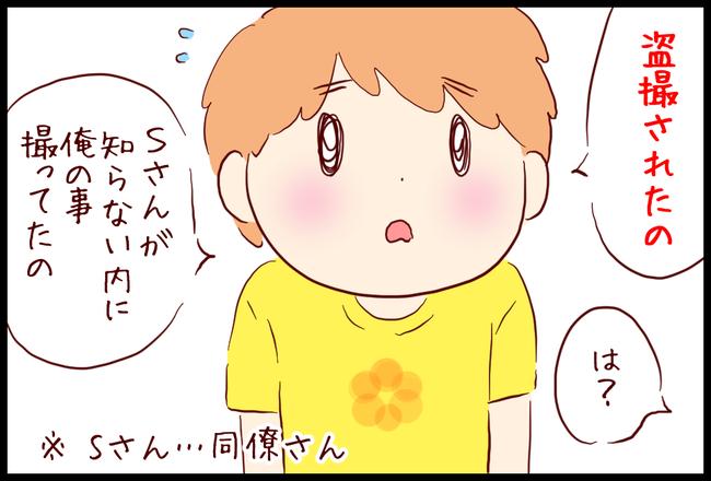 フォー01