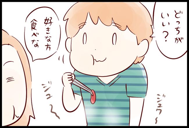 ヤマナカ10