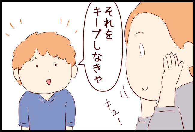 若返り06