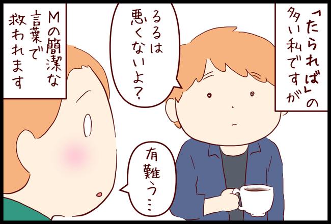 サイフォン08