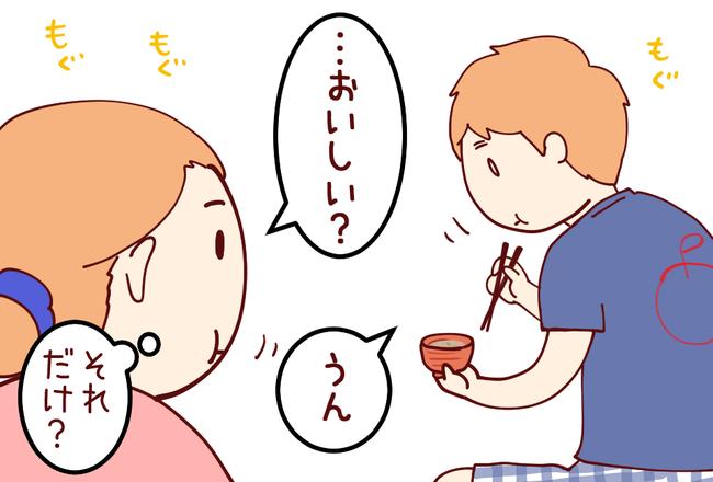 レシピ07