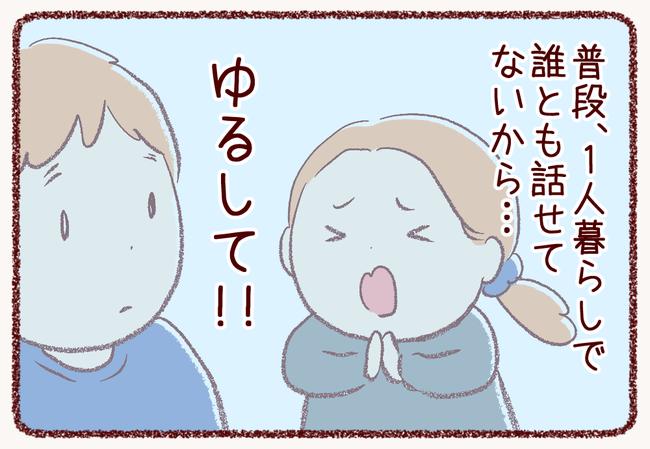 マシンガン04
