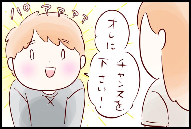 スープ05