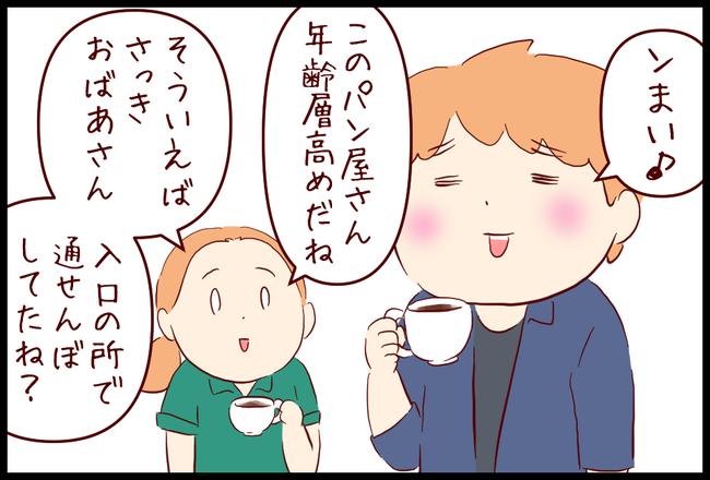 サイフォン05