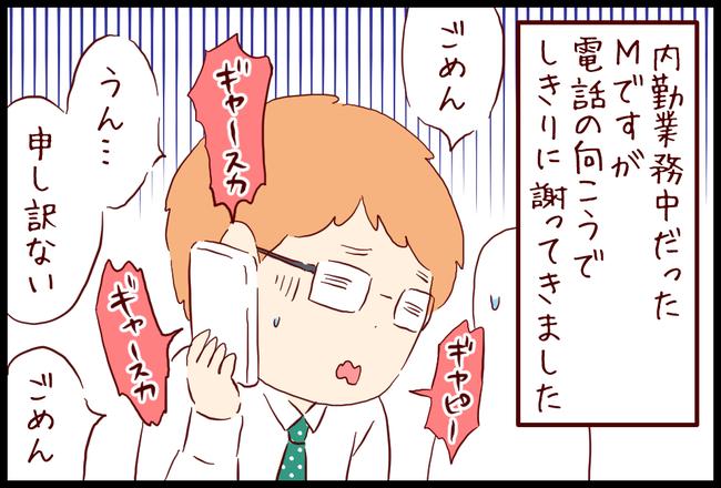 年賀状06