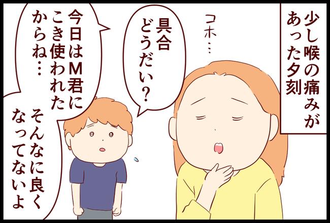 ダジャレ03
