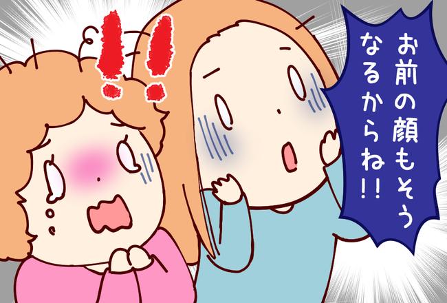 るる子08