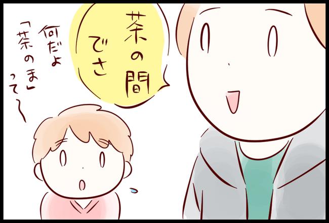 かす汁02
