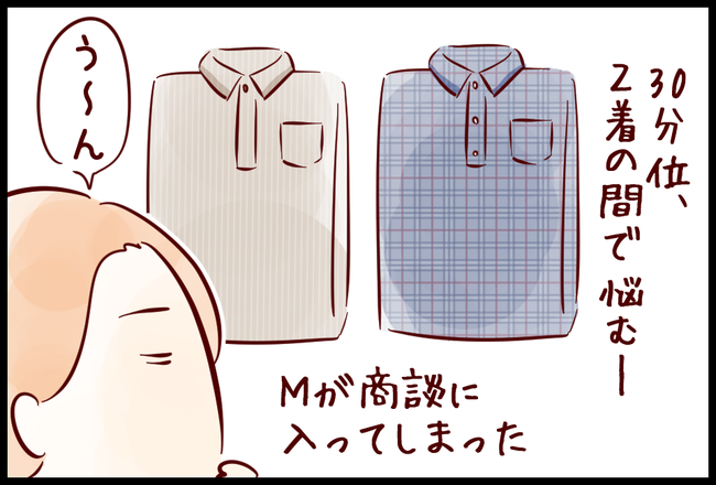 父の日04